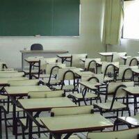 La escuela como lugar